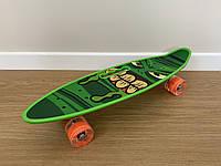 Скейт Пенни борд Penny board, с бесшумными светящимися колесами, с ручкой, Зеленый