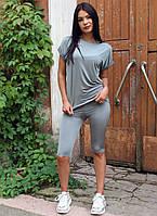 Стильный женский повседневный костюм Велосипедки и футболка с подворотами, фото 1