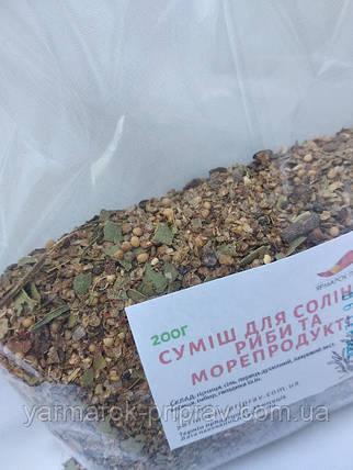 Пряный посол (для соления рыбы и морепродуктов), 200г, фото 2