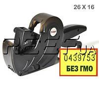 Printex Этикет-пистолет Printex Z7 + Клише