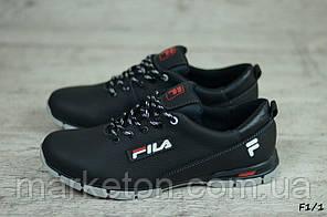 Чоловічі шкіряні кросівки Чорні Fila