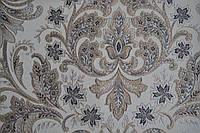 Мебельная жакардовая ткань Аларма-А 11
