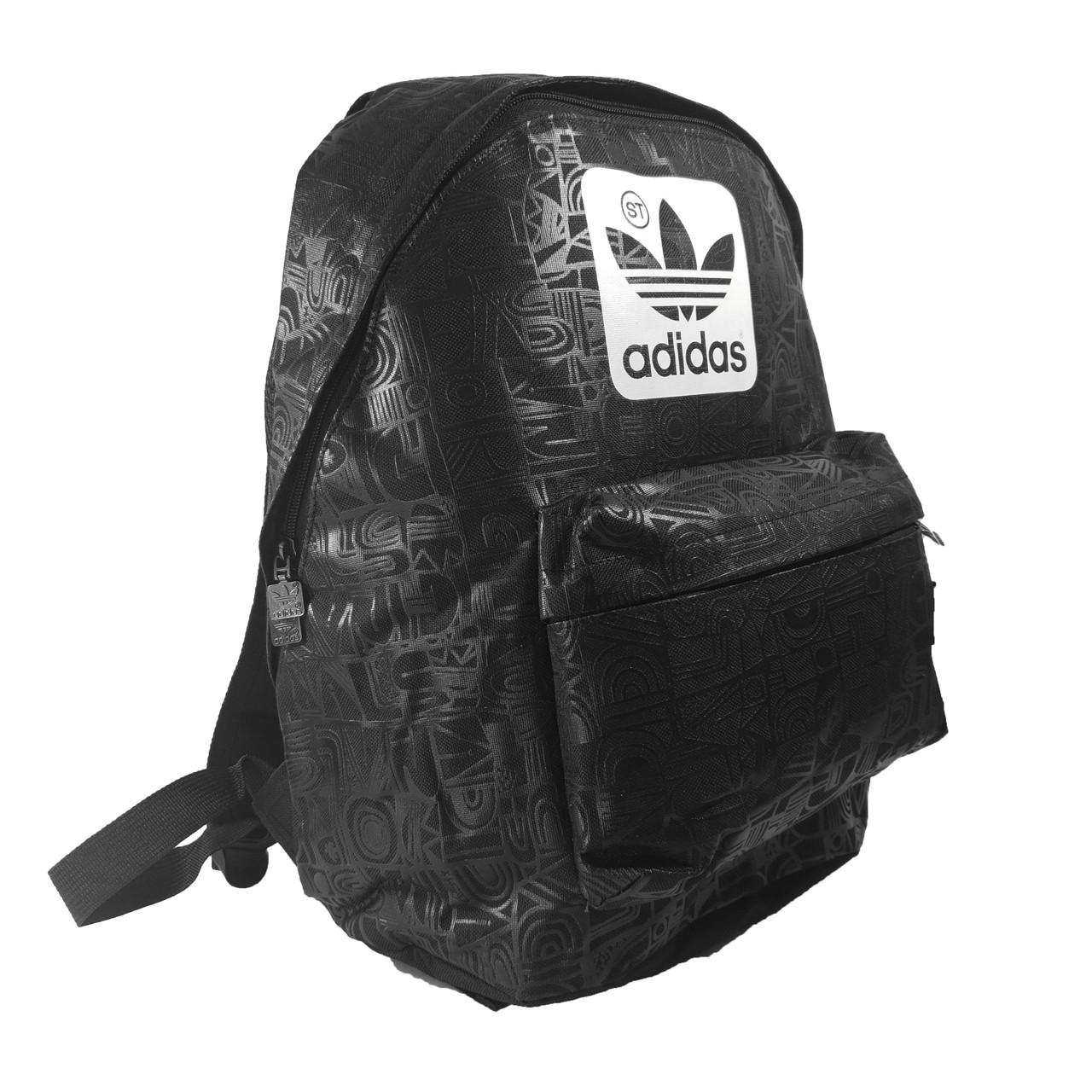 Спортивний рюкзак Adidas + пенал в подарунок