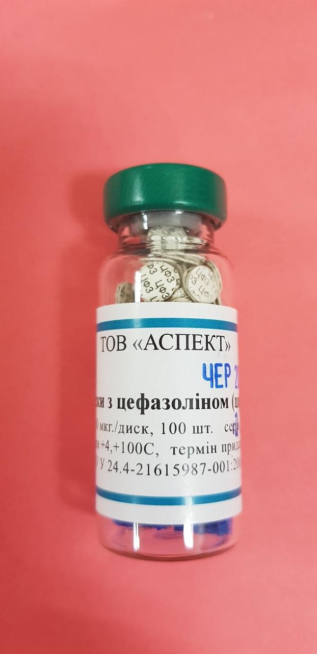 Цефазолин 30мкг