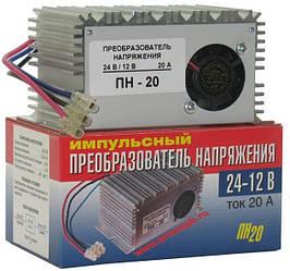 Импульсный преобразователь напряжения ОРИОН ПН-20 24-12В 20А