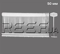 Red Arrow Соединитель 50 мм (Стандарт) 5000 шт.