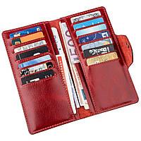 Красный тонкий кожаный женский кошелек на кнопке ST