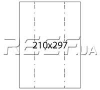 TAMA™ Этикетка A4 - 1 штука на листе 210x297 (100 листов)