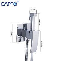 Смеситель для гигиенического душа Gappo Jacob G7207-1
