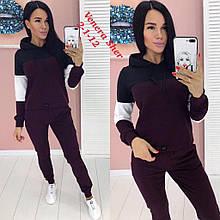 Женский спортивный костюм, турецкая двунить, р-р 42-44; 44-46 (марсала)