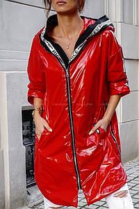 Удлинённая женская куртка с капюшоном на молнии 42-44, 46-48, 50-52