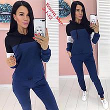 Женский спортивный костюм, турецкая двунить, р-р 42-44; 44-46 (тёмно-синий)
