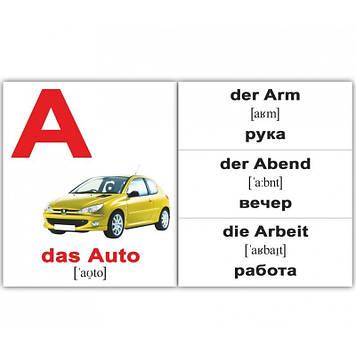 """""""das Alphabet/Алфавіт"""" МІНІ 30 Картки Домана."""