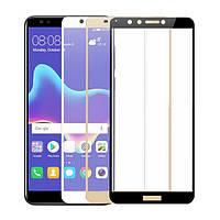 Защитное цветное стекло Mocolo (full glue) на весь экран для телефона Huawei Y7 Prime (2018) / Honor 7C pro