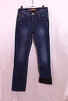 Утепленные джинсы Longli оптом и в розницу