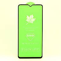 Защитное стекло AVG 20D Full Glue для OnePlus 7T полноэкранное черное
