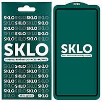Защитное стекло SKLO 5D (full glue) для Samsung Galaxy A71 / Note 10 Lite