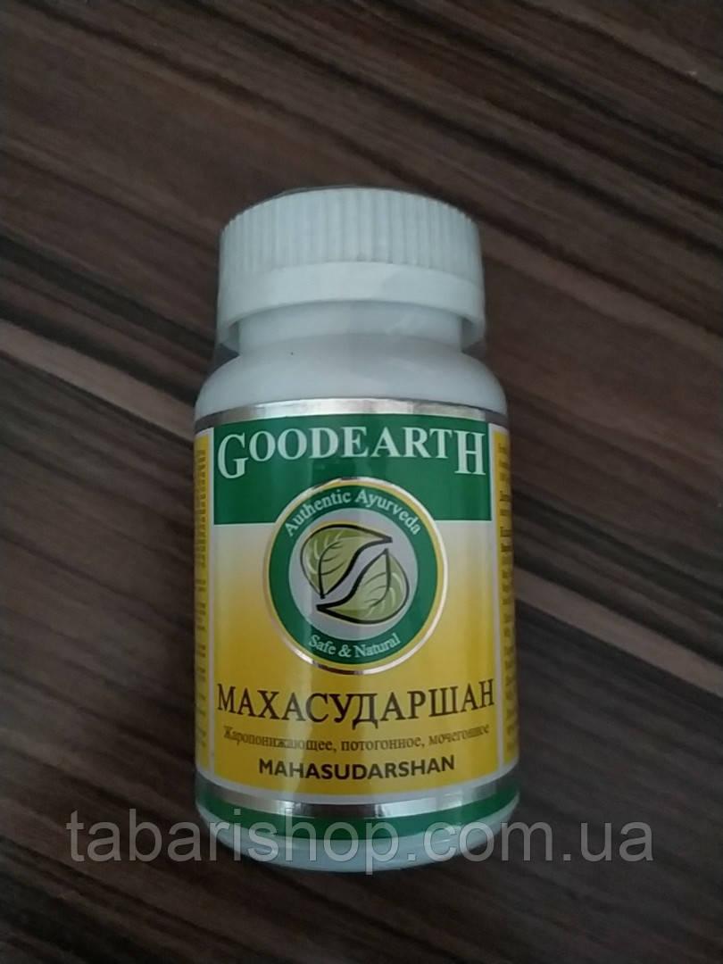 Махасударшан №60 — аюрведическое средство, улучшающее пищеварение, GOODCARE PHARMA PVT. LTD.