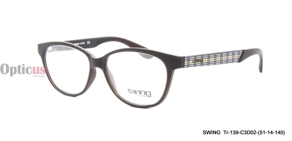 Оправа SWING TR139 C3D02