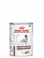 Royal Canin (Роял Канин) Gastro Intestinal Low Fat - при нарушениях пищеварения 410гр х 12шт