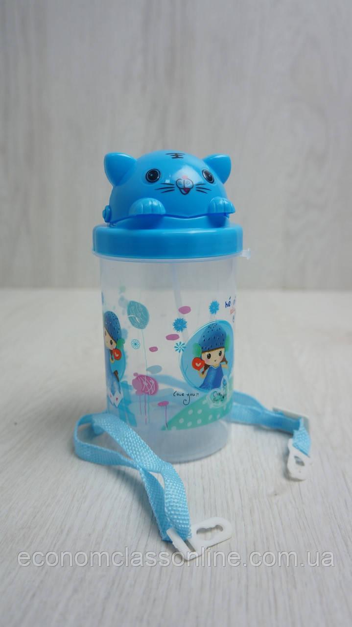 Детская бутылочка с трубочкой.