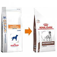 Royal Canin (Роял Канин) Gastro Intestinal Low Fat Диета с ограниченным содержанием жиров, 12кг.