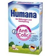 """Смесь сухая молочная Хумана Антиколик """"Humana Anticolic"""" при вздутии, 300 г"""
