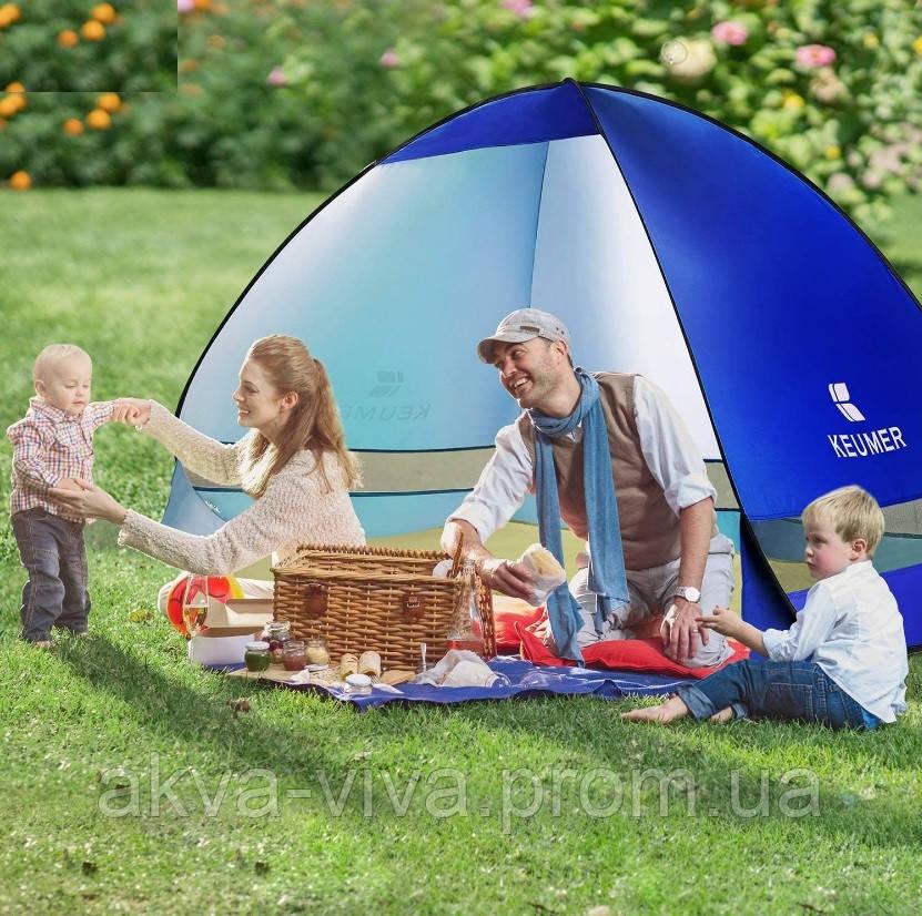 Палатка пляжная или для дачи (ПТ-04)