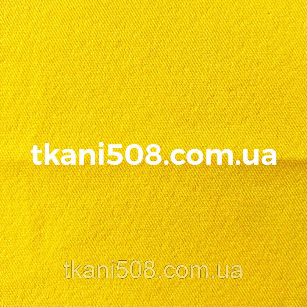 Тканина Мадонна Жовтий