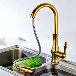Смеситель для кухни. Модель RD-9150