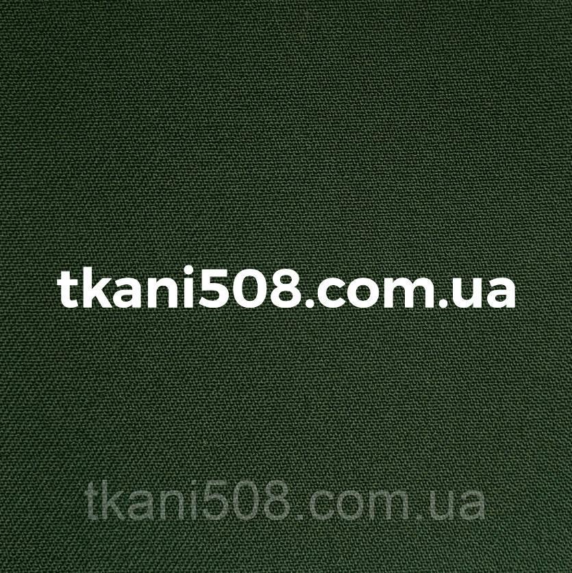 Ткань Мадонна Т.Зеленый