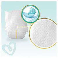 Подгузники Pampers Premium Care Размер 1 Newborn 2-5 кг. 4 шт. + вл. салфетки Pampers Sensitive 12 шт. (НАБОР