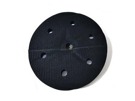 Шлифовальная подошва для шлифмашины DWS6075SL (225 мм) Sturm DWS6075SL-03, фото 2