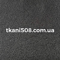 Тканина Мадонна Т. Сірий