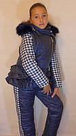 Детская одежда.   Зимний костюм оборочка(синий-гусиная лапка)
