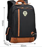 Школьный рюкзак черный с карманом органайзером водонепроницаемый легкий большой унисекс ранец