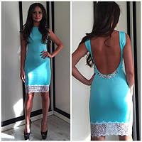 Платье с открытой спиной украшенное кружевом и камнями (разные цвета)