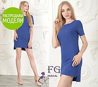 """Летнее платье """"Невада""""  Распродажа модели в разных цветах, фото 1"""