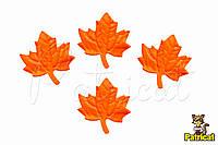 Кленовый лист Оранжевый из Фоамирана (латекса) 2.5 см 10 шт/уп