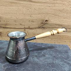 Турка Джезва медная 400мл для молотого кофе
