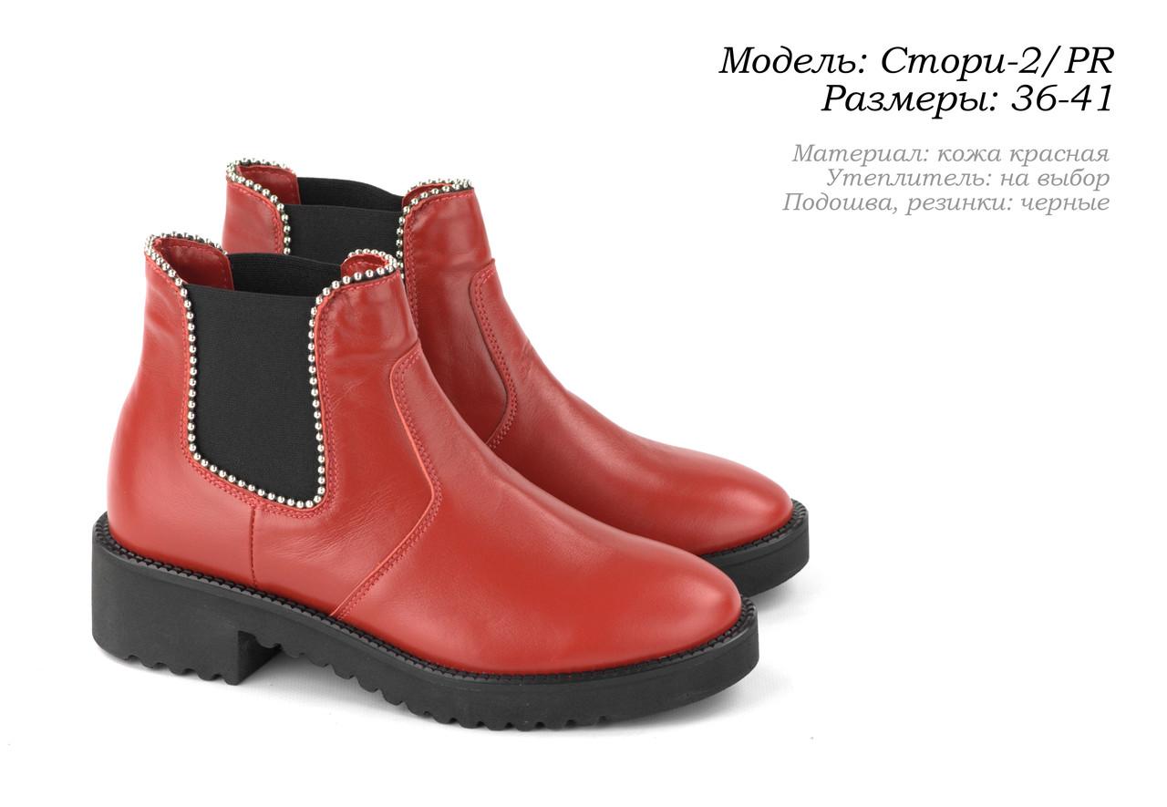 Кожаные ботинки от производителя.