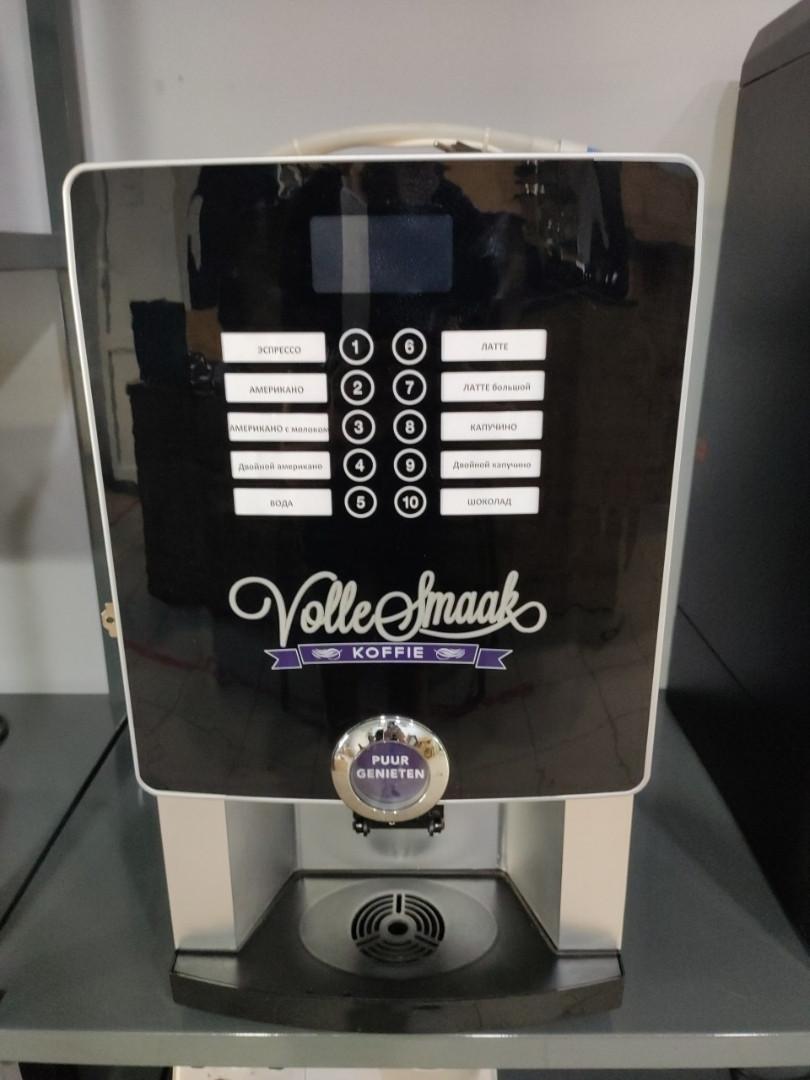 Кофемашина Rheavendors Cino eC Pro R1 compact