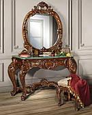 Туалетний столик Cleopatra Lux Simex Горіх