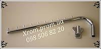 Флейта торговая (кронштейн настенный)поворотная