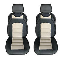 Майки-накидки на передние сиденья чемне-бежевого цвета