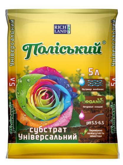 Субстрат Поліський універсальний 5 л