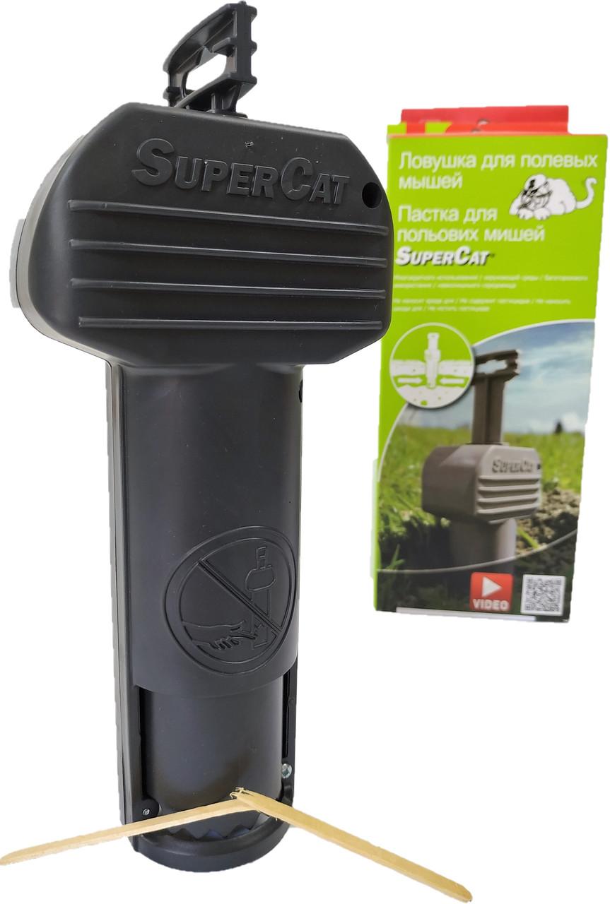 Ловушка для кротов и полевок «SuperCat» Кротоловка