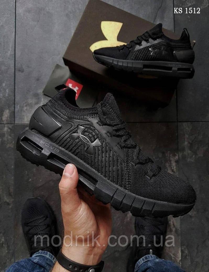 Мужские кроссовки Under Armour Hovr (черные) Рефлективные KS 1512