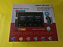 ПОДАРОК! Магнитола автомобильная  Pioneer 7043CRB Bluetooth, фото 4