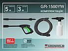 Мойка высокого давления Grunhelm GR-1500 YW. Минимойка автомобильная Грюнхельм, фото 3